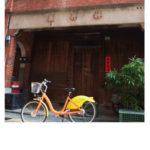 汐止半日遊景點 -用Youbike也可以享受古蹟之旅